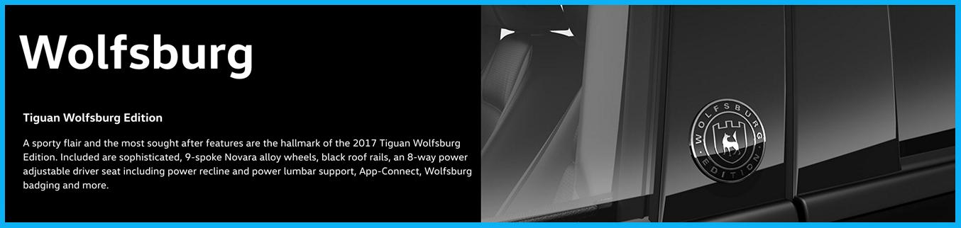 2017 tiguan wolfsburg special edition