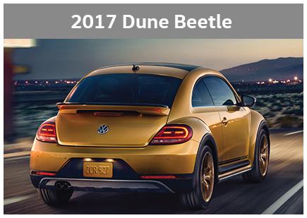 2017 dune model pic